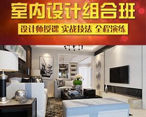 上海室内设计哪家好