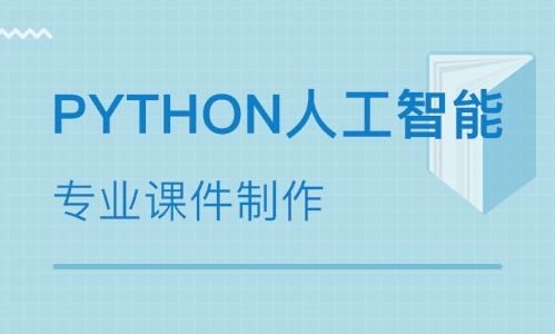 天津和平区少儿学noip编程哪里学