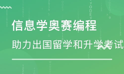 2021年郑州惠济区孩子编程培训学校哪里好