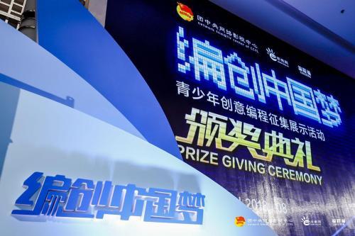 重庆长寿区青少年编程培训班地址