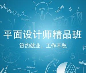 赣州全南县工业产品设计师培训