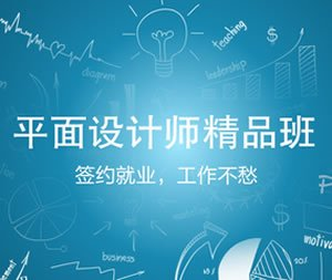 赣州信丰县工业产品设计培训哪家专业
