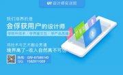 郑州中原区哪个网页设计培训学校好