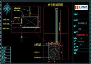 广州富华西路CAD制图设计电话
