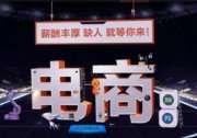 郑州什么网页设计培训学校好