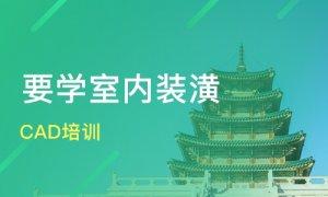 深圳世纪假日广场在哪里学3D效果图好
