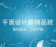 郑州工业产品设计报考条件