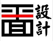 南昌东湖区学平面设计培训班