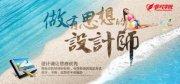 福州台江区女孩子学网站设计好不好