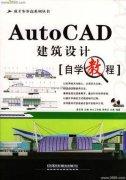 重庆哪里学CAD