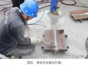 成都新都区高压容器焊接哪个学校好