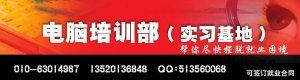 北京海淀区学雅思考试哪家学校好