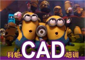 厦门厦禾路学CAD学校