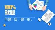 广州中山大道在哪里学UI