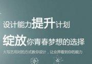济南市中区学雅思学习在哪里学