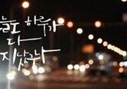 济南槐荫区最好的韩语高级培训学校