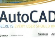 苏州金阊区学习AutoCAD的学校