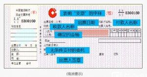 北京方庄税务软件培训班多少钱地址