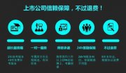 上海闵行七宝中级会计培训班多少钱