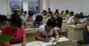 上海普陀中级会计培训班