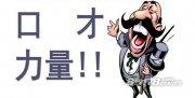 常(chang)州武(wu)進區哪里學(xue)卡耐基口才比較(jiao)好(hao)