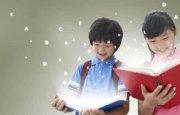 嘉兴南湖区学业务员口才选哪个学校