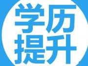 荆州荆州区在哪里学挖掘机资格证