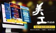 上海到哪里学电子商务设计