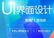 石家庄鹿泉市艺术设计高升专暑假培训班学费
