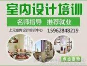 武汉汉口AutoCAD培训机构