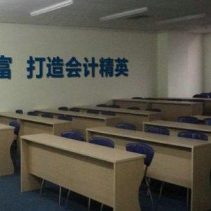 培训初级会计,南京培训初级会计