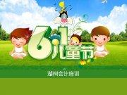 萍乡湘东区在哪可以学会计电算化