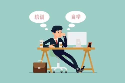 深圳新创意电脑培训