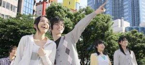 哈尔滨方正县比较好的日本留学中介