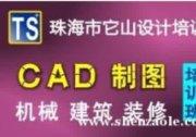 武汉新洲区学AutoCAD哪里好