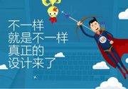 青岛城阳区在哪里可以学PhotoShop软件