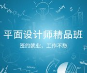 西安凤城五路学工业产品设计哪个学校好