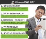 上海虹桥仙霞路附近日本语培训班