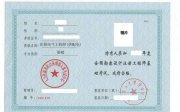 潍坊日本留学中介机构哪家好?