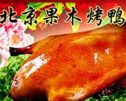 上海哪里可以学卤菜