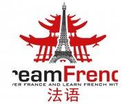 苏州相城区欧风法语培训机构