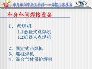 益阳沅江市在哪学电焊证