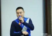 内蒙古工业大学MBA p班和f班