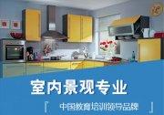 泉州晋江市学烹调师在哪里学