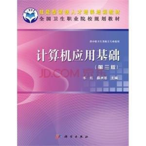 2018年苏州吴中区知名计算机应用技术高升专学校