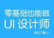 福州学VR全景动画要多长时间