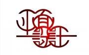 青岛附近Ae视频后期制作培训学校排名