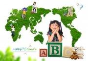 深圳世界之窗学英语口语去哪里好