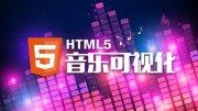 北京兄弟连web前端开发在哪里学