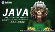 长沙汽车西站学Java工程师学校